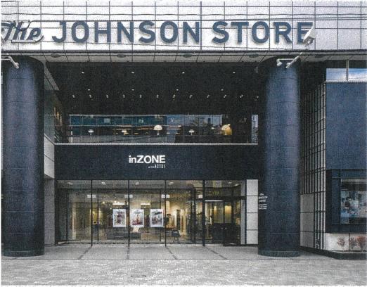 株式会社ジョンソンホームズ イメージ